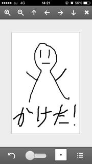 イラスト完成.png