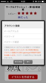登録.png